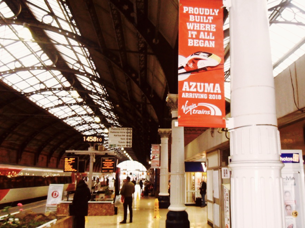 Rail station banners